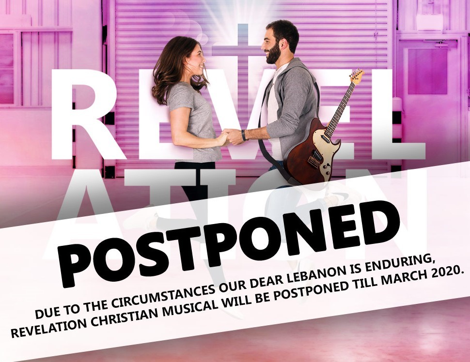 REVELATION | event postponed