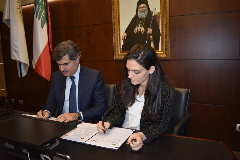 Signing MOU between CDLL and the university of Balamand